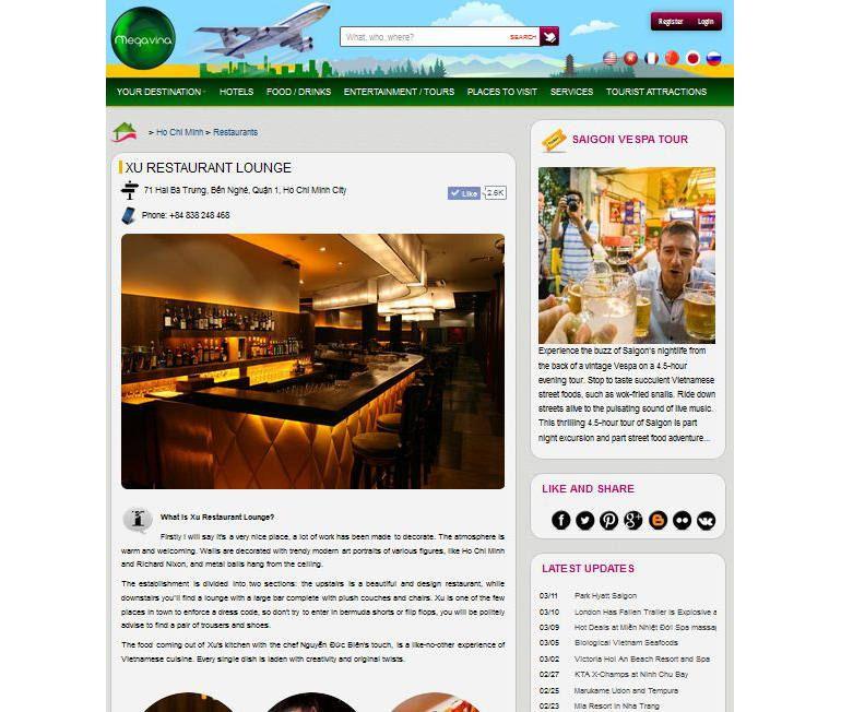 Register your Lounge Bar